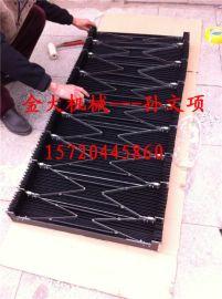 桂北M7160平面磨床风琴式防护罩