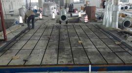 可靠稳定铸铁平板 刮研0-3级铸铁平板产于泊头