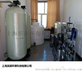 涂装、印染行业纯水设备