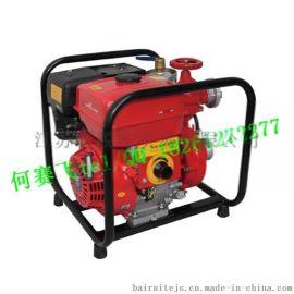 9馬力JBQ4.6/7.2 手擡機動消防泵BJ6 高壓手擡式消防