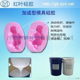 模具硅橡胶 加成型模具硅橡胶 耐温模具硅橡胶