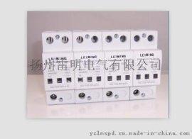 三相四线制B电涌保护器100ka4p