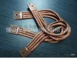 高新技术一体化接头铜绞线软连接 铜编织接地线 导电铜端子