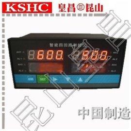 HC400四回路数显控制仪 厂家直销 参数可定制
