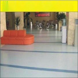 pvc施工队,海南宏力达,专业地板胶工程