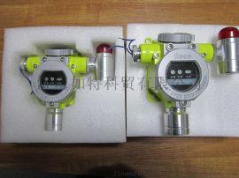 加油站气体泄漏报警器 汽油可燃气体探测器