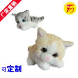 彤鑫偉模擬貓咪毛絨玩具公仔