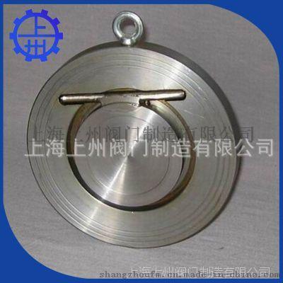 H71W不鏽鋼對夾止回閥 微阻球型止回閥 廠家長期供應
