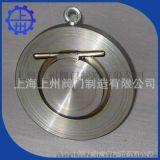H71W不锈钢对夹止回阀 微阻球型止回阀 厂家长期供应