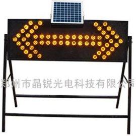 太阳能导向牌