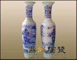青花陶瓷大花瓶
