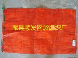 厂家直销pp洋葱网眼袋 黄葱网眼袋价格 大蒜网眼袋批发 红葱  网袋批发