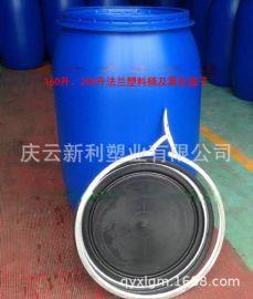 法兰塑料桶黑色盖子 包箍塑料桶盖 注塑塑料桶盖子吹塑桶配件供应