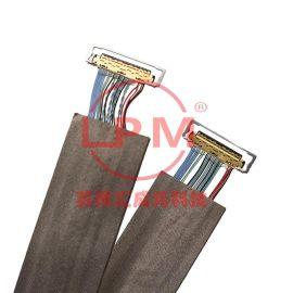 蘇州匯成元電子供應I-PEX20473-030T 20473-030T平貼TV液晶屏屏線