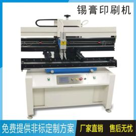 全自动锡膏印刷机高精度PCB版锡膏印刷机厂家定制