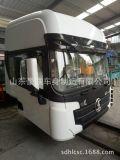 德龙x3000驾驶室总成各种线束自卸车内外饰件价格 图片 厂家