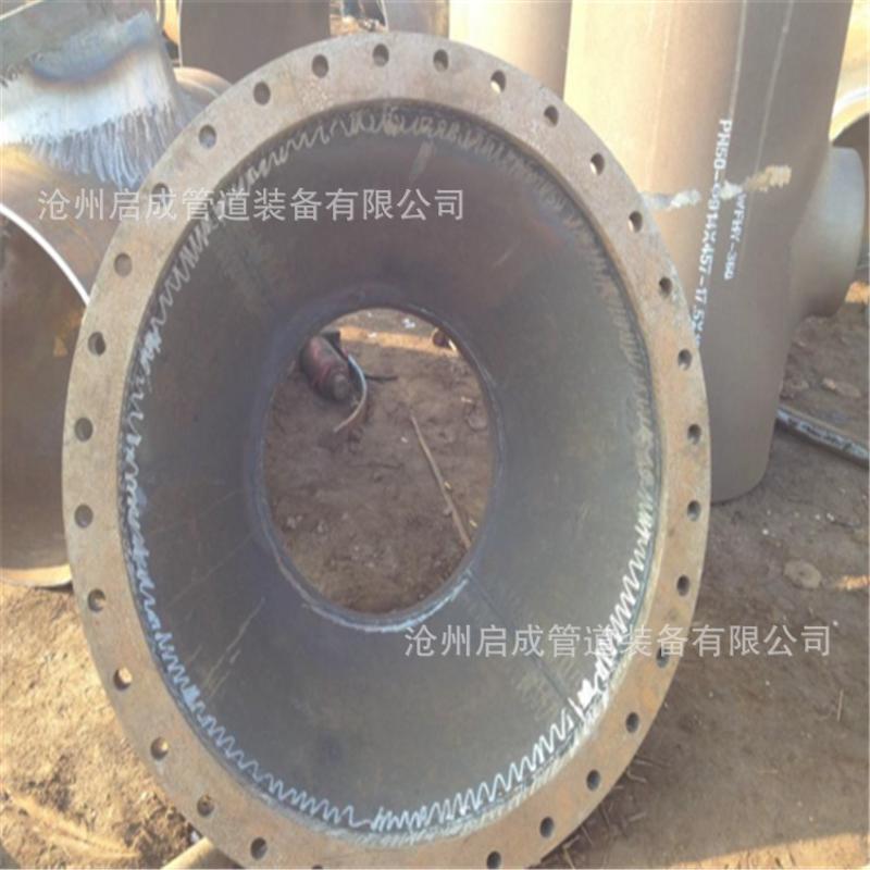 管件厂家直销不锈钢大小头 焊法兰偏心大小头 锻制过渡段质优价低