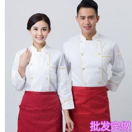 酒店装长袖厨师服 蛋糕烘焙西餐厅厨房食堂工作服 男女厨师服装