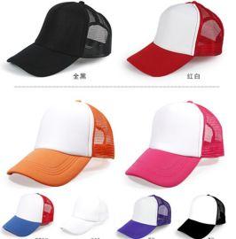 促销帽子团体中小学生男女儿童貨車帽手绘logo遮阳鴨舌帽網帽定做