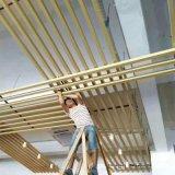 休闲会所户外铝方通幕墙 立体幕墙精品木纹铝方管厂家定制