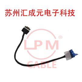 苏州汇成元电子供HONDALVC-D20LPMSGLVC-D20LPMSG DELL极细同轴屏