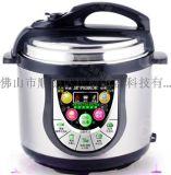 廠家直銷高檔電壓力鍋 批發禮品跑江湖電壓力鍋