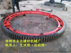 徐州烘干机铸钢大齿轮