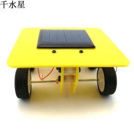 太阳能小车4号DIY科技小制作