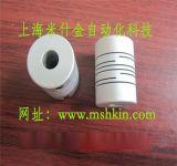 平行切缝联轴器弹性管联轴器绕性联轴器