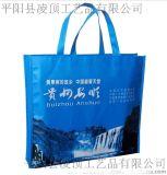 縹緲無紡布袋子定做手提環保廣告袋子定製包裝禮品購物袋批發