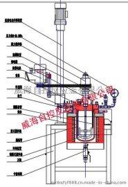 供应  2015年全新10L不锈钢高压反应釜 威海自控荣誉出品
