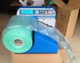禾绳 MINI AIR气垫缓冲包装设备机器