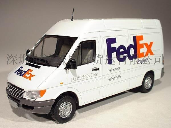 国际快递 DHL 美国价格下调