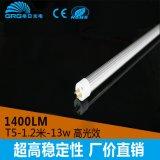 格日商業廣告牌ledt5分體日光燈替換傳統燈管,節能環保,CE認證