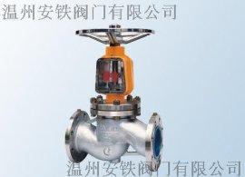 氧气专用截止阀JY41H/Y/W-JY541H/Y/W-16P/40P