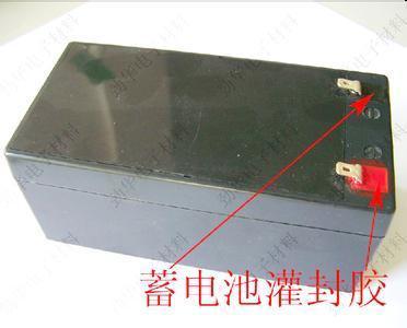 LD-302蓄电池壳盖胶