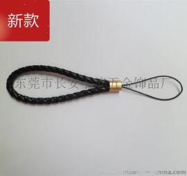 厂家直销pu编制挂绳手机挂绳