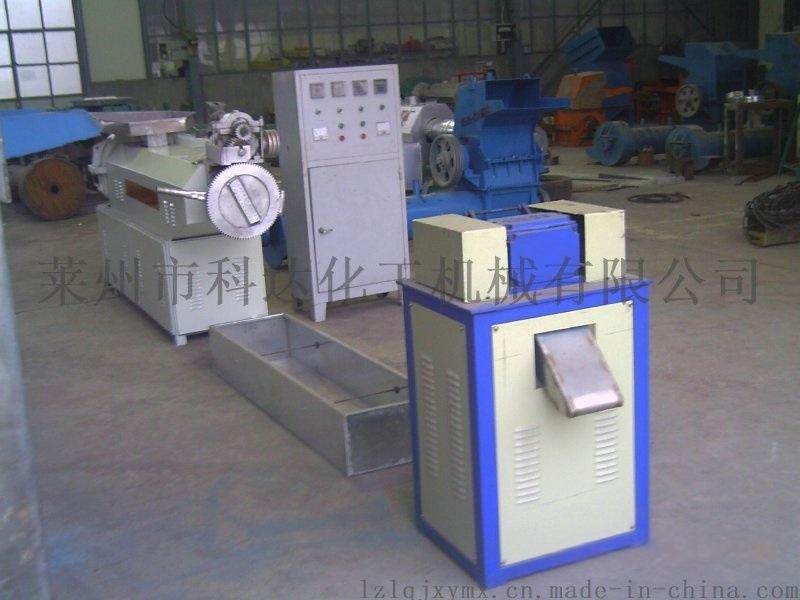 180型废旧塑料造粒机莱州科达供应批发