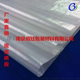 现货供应苏州1米1.2米2米机械设备透明真空包装膜透明编织膜透明PE编织膜超透透明透明膜