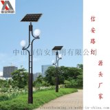 專業生產戶外太陽能庭院燈 歐式小區路燈 LED太陽能花園景觀燈