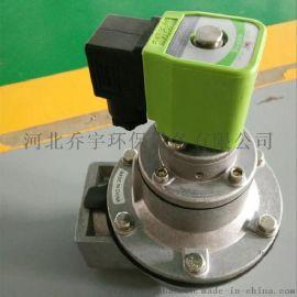 厂家直销上海袋式DMF-Y-25除尘脉冲阀大量供应