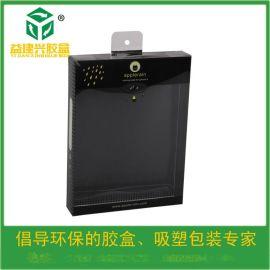 深圳供应高透明PET胶盒折盒_化妆品护肤品包装盒_包装盒厂家