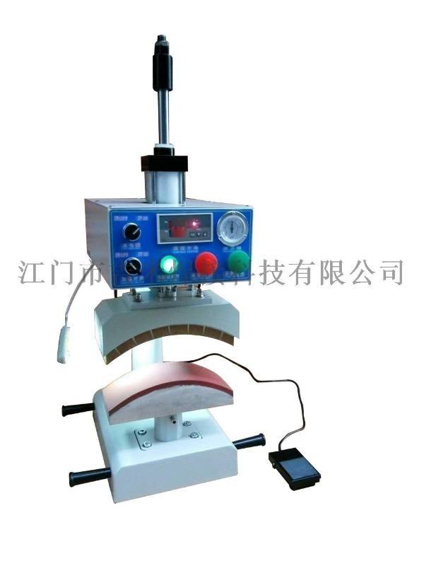 压帽机、热压机、JM-310热粘机、热合机、弧形机