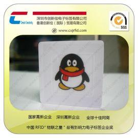 工厂订制印刷批发rfid射频感应电子标签卡,上海深圳直销,资产管理,物品统计