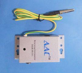 SALM1801S-I 手腕带在线监控器腕带报 器静电环接地系统监控器静电手环检测仪手腕带测试仪