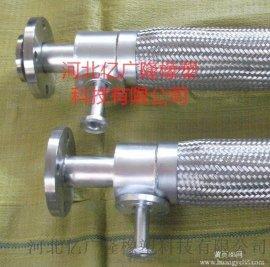 热电厂专用不锈钢金属软管法兰连接式金属波纹管厂家河北亿广隆销售