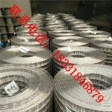 供应120丝不锈钢电焊网