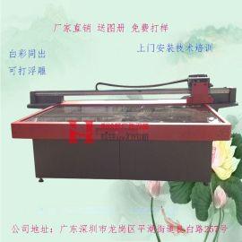 UV喷绘机 数码打印机印花加工 木板工艺画 UV平板打印机