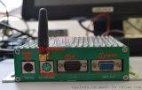 工控機, 嵌入式工控機, 工業平板電腦, 找工控機上中國製造網