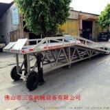 供应移动式登车桥 移动叉车装卸平台厂家